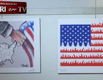 Iran Mocks America Over Floyd's Death With A Slanderous Art Exhibit
